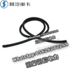 SHACMAN X3000 NEW M3000 Rubber hose with fiber interlayer DZ9100470141