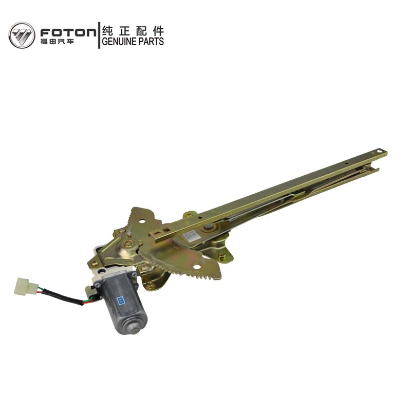 Foton Cummins  Veichle transmission clutch release fork assembly 1102835500008-2
